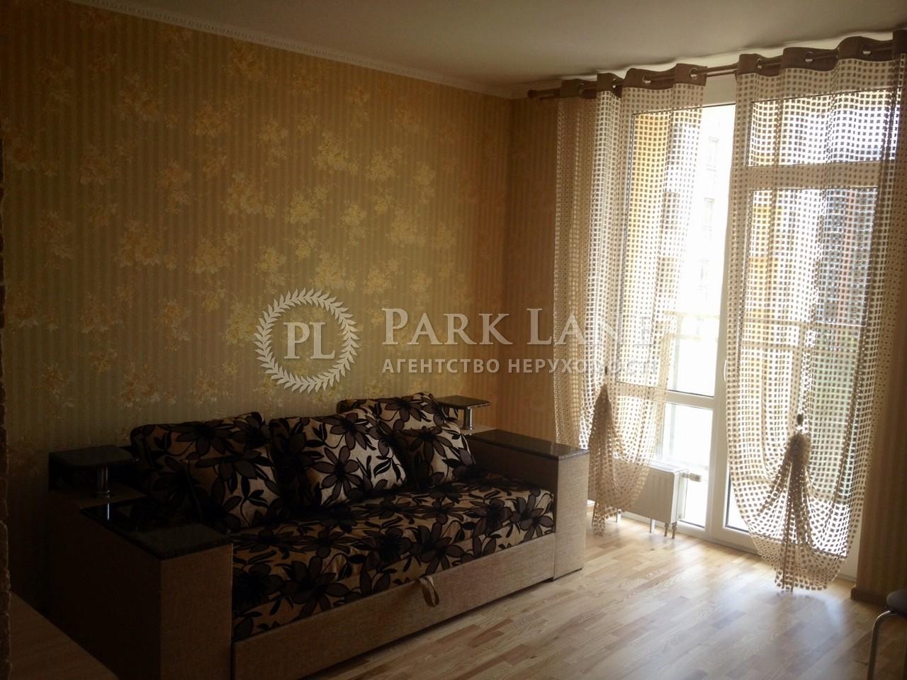 Квартира ул. Петрицкого Анатолия, 17, Киев, X-8120 - Фото 9