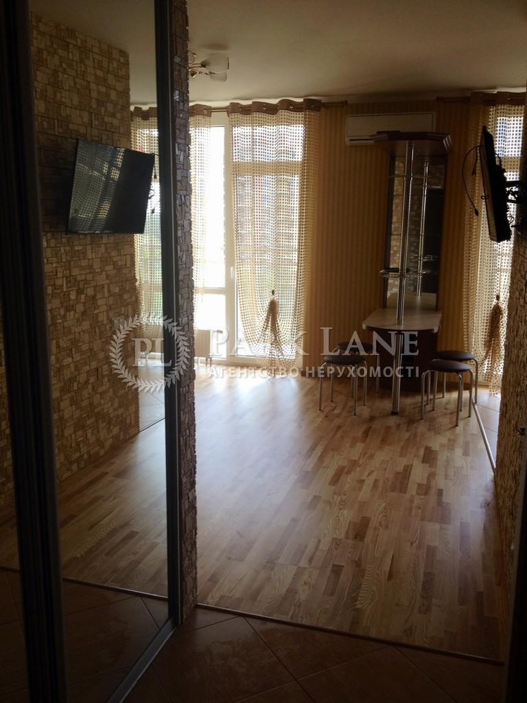 Квартира ул. Петрицкого Анатолия, 17, Киев, X-8120 - Фото 6