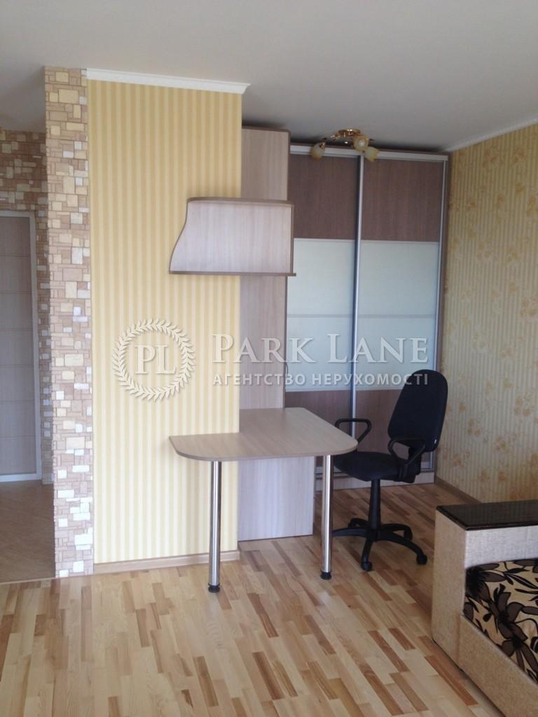 Квартира ул. Петрицкого Анатолия, 17, Киев, X-8120 - Фото 10