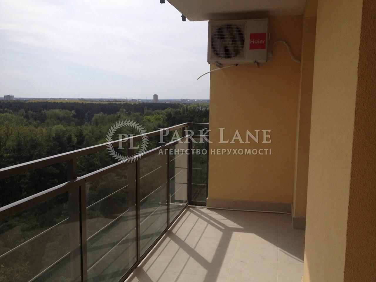 Квартира ул. Петрицкого Анатолия, 17, Киев, X-8120 - Фото 12
