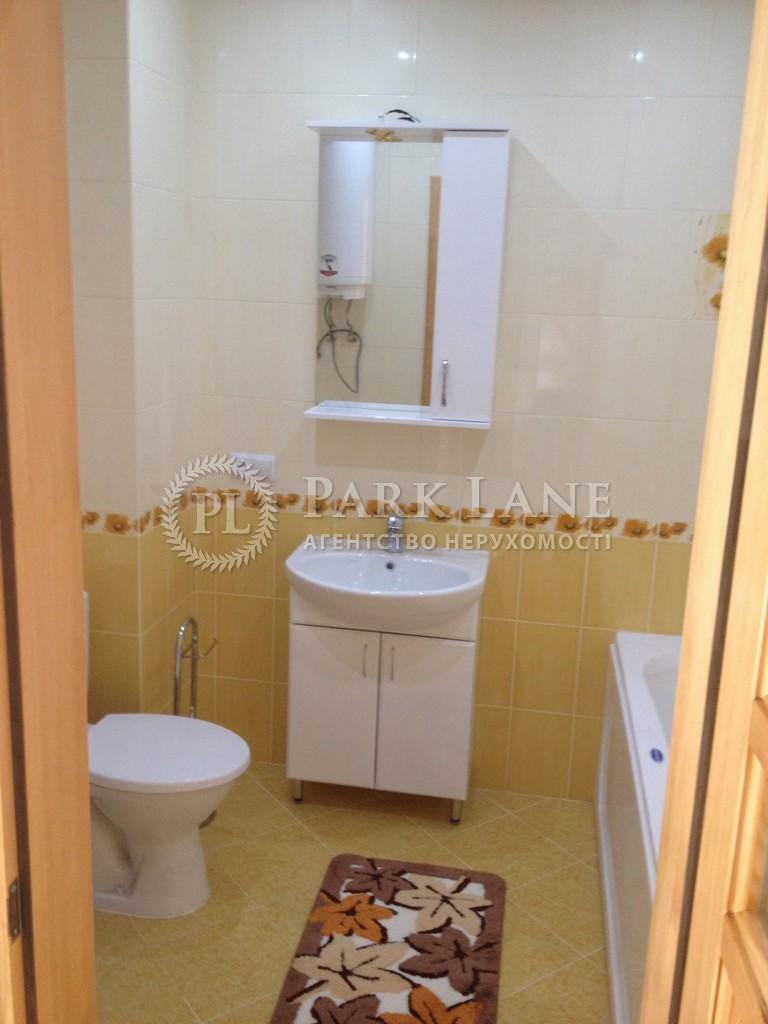Квартира ул. Петрицкого Анатолия, 17, Киев, X-8120 - Фото 11