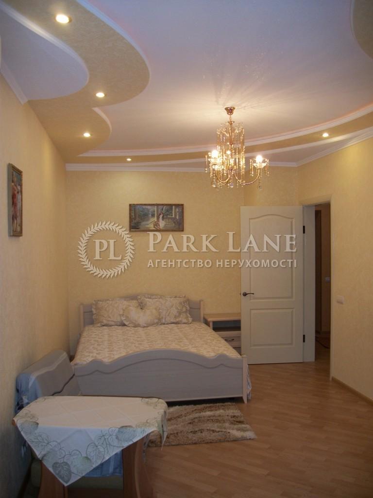 Квартира ул. Наумова Генерала, 66, Киев, F-26697 - Фото 2