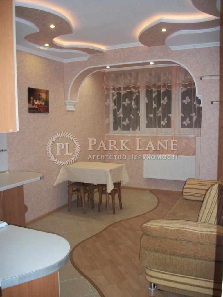 Квартира ул. Наумова Генерала, 66, Киев, F-26697 - Фото 3
