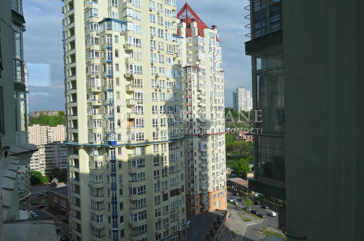Квартира ул. Механизаторов, 2, Киев, F-30833 - Фото 15