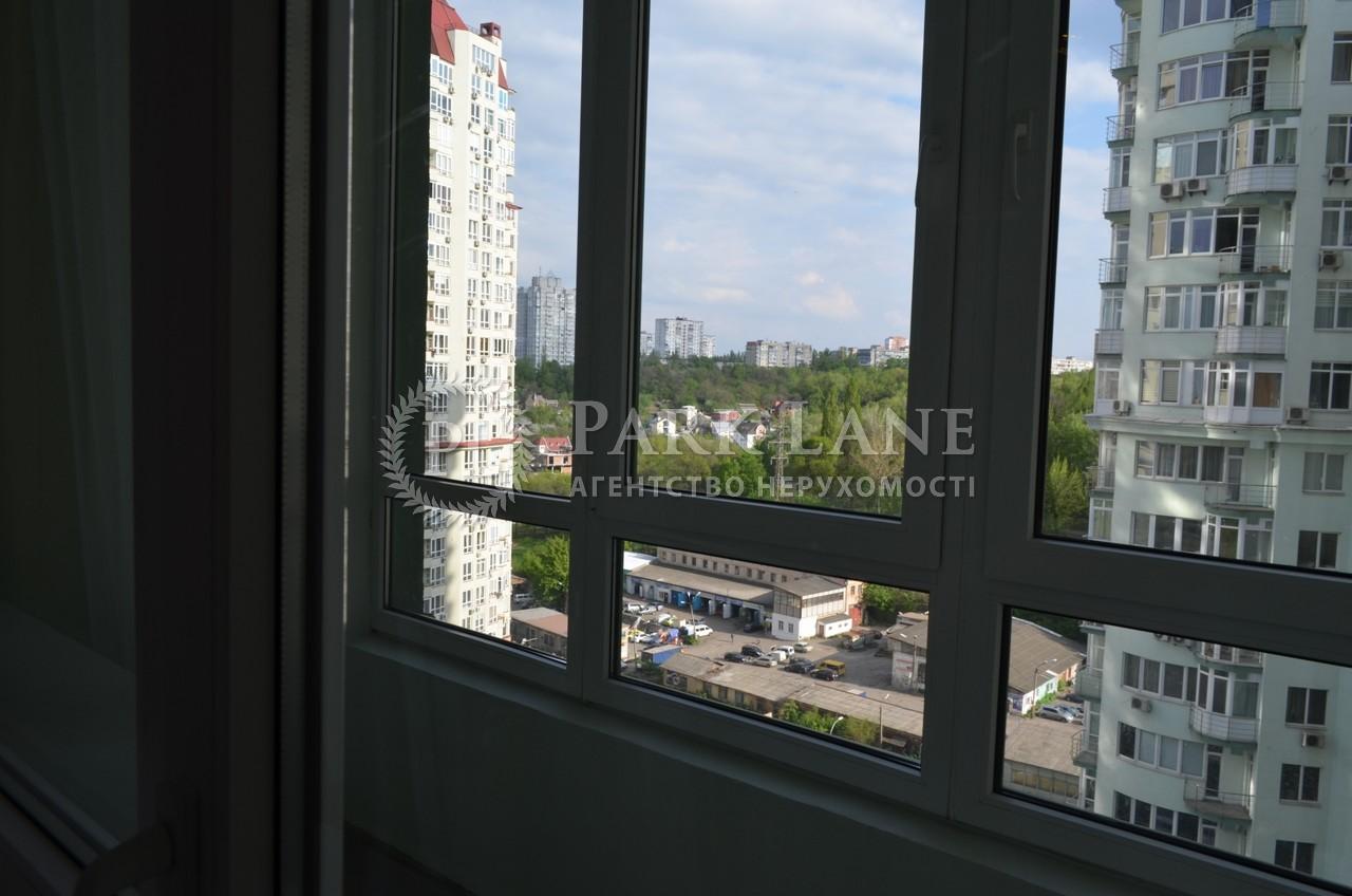 Квартира ул. Механизаторов, 2, Киев, F-30833 - Фото 14