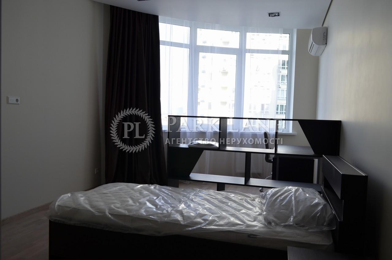 Квартира вул. Механізаторів, 2а, Київ, F-30832 - Фото 8