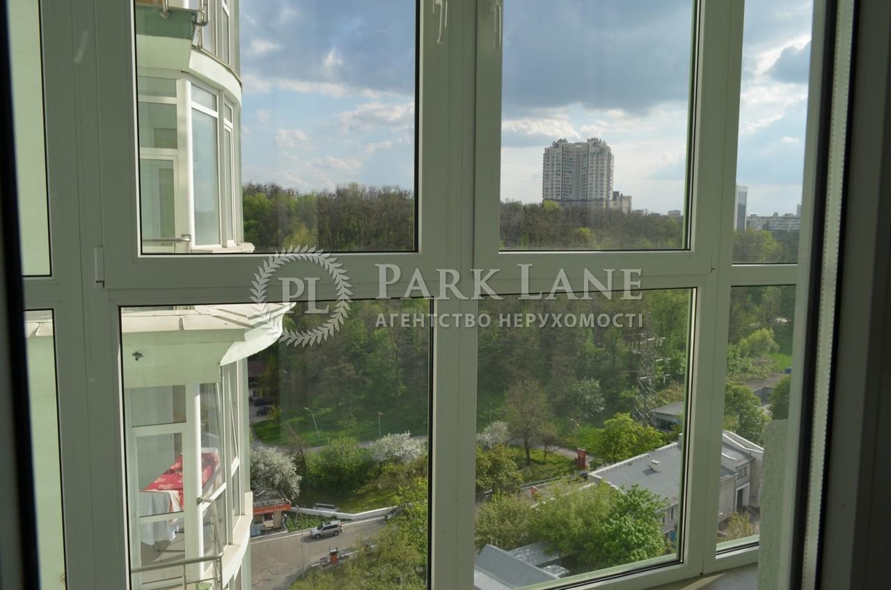 Квартира вул. Механізаторів, 2а, Київ, F-30832 - Фото 15