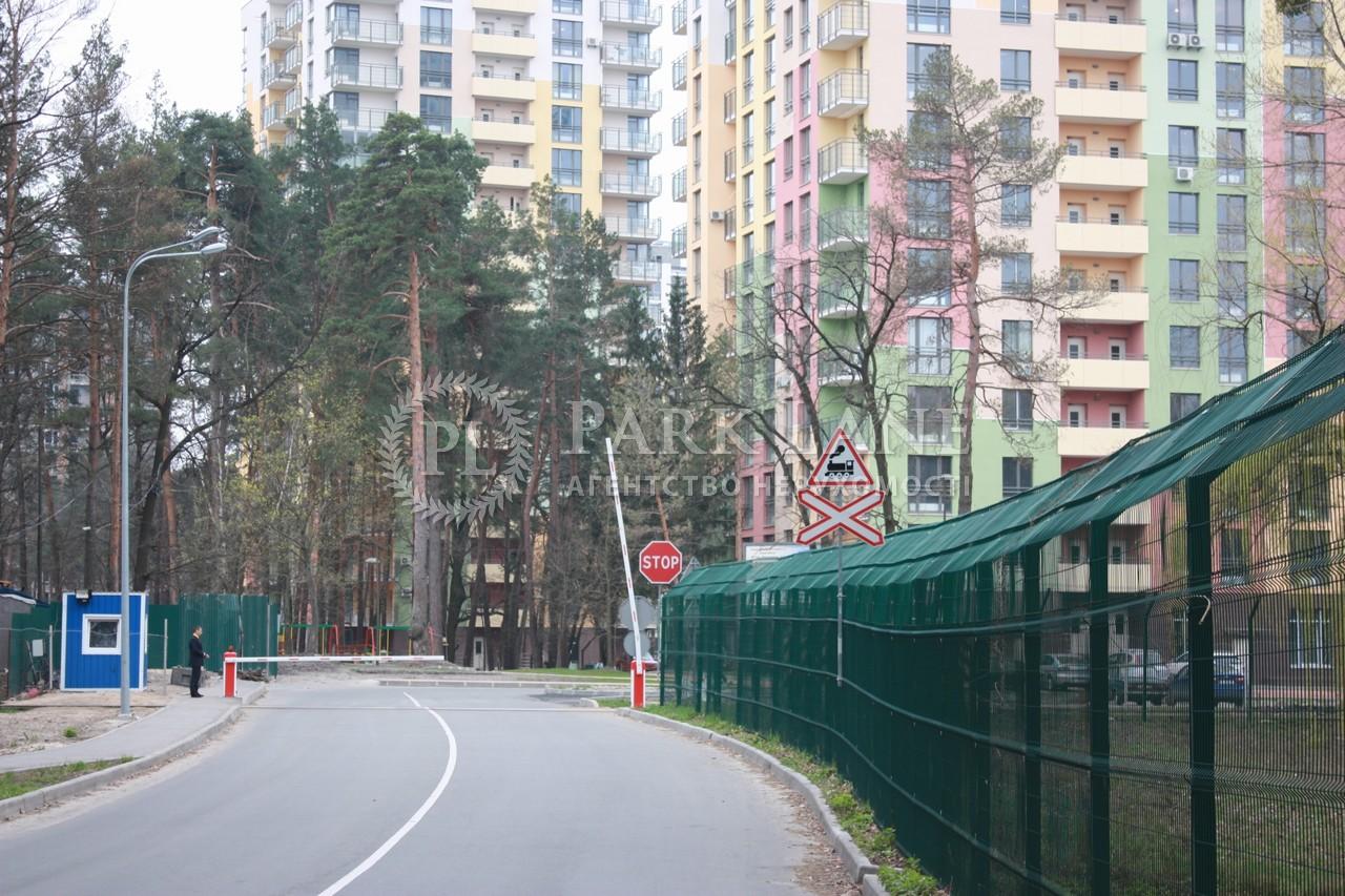 Квартира ул. Петрицкого Анатолия, 15, Киев, Q-3083 - Фото 5