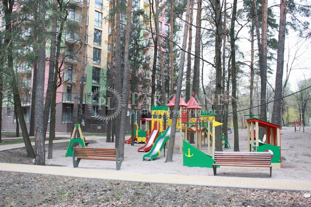 Квартира ул. Петрицкого Анатолия, 15, Киев, Q-3083 - Фото 6