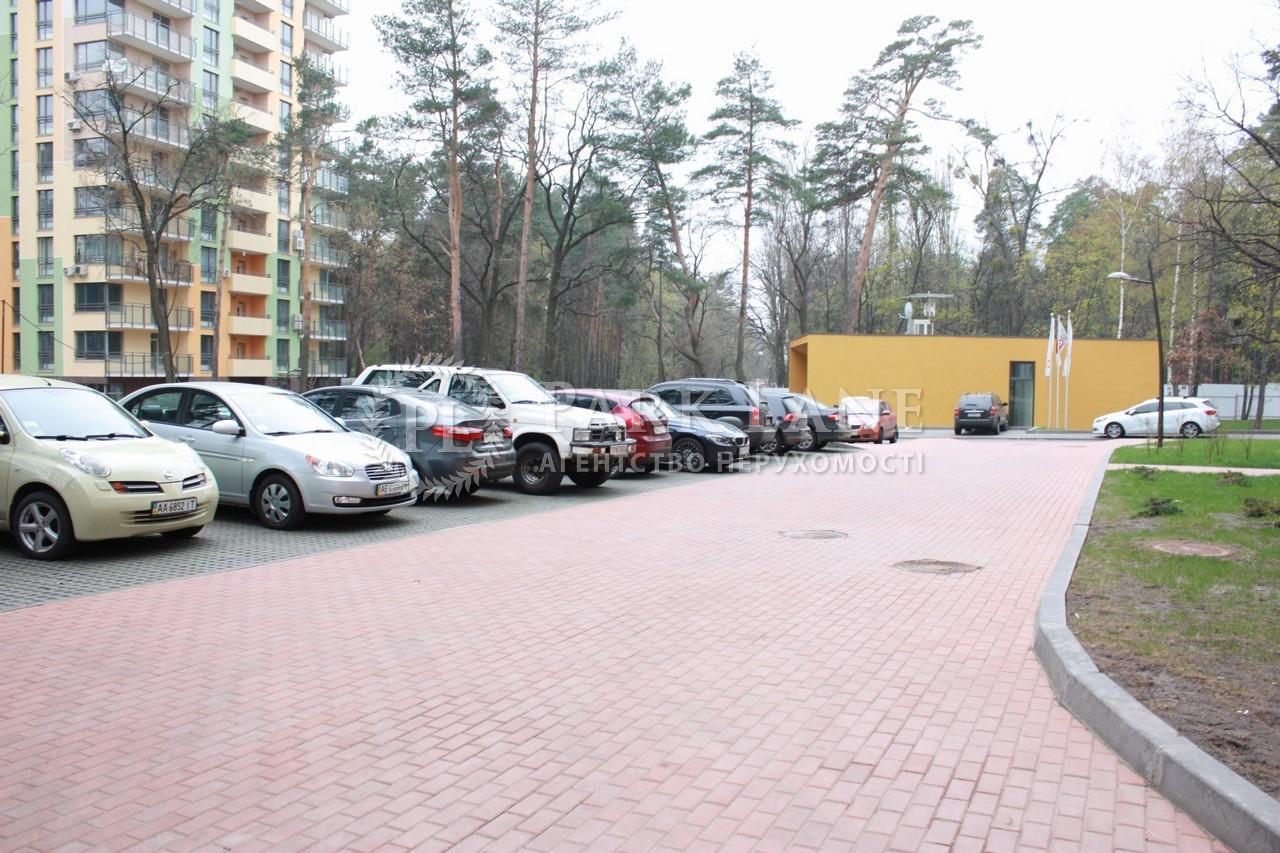 Квартира ул. Петрицкого Анатолия, 15, Киев, Q-3083 - Фото 7