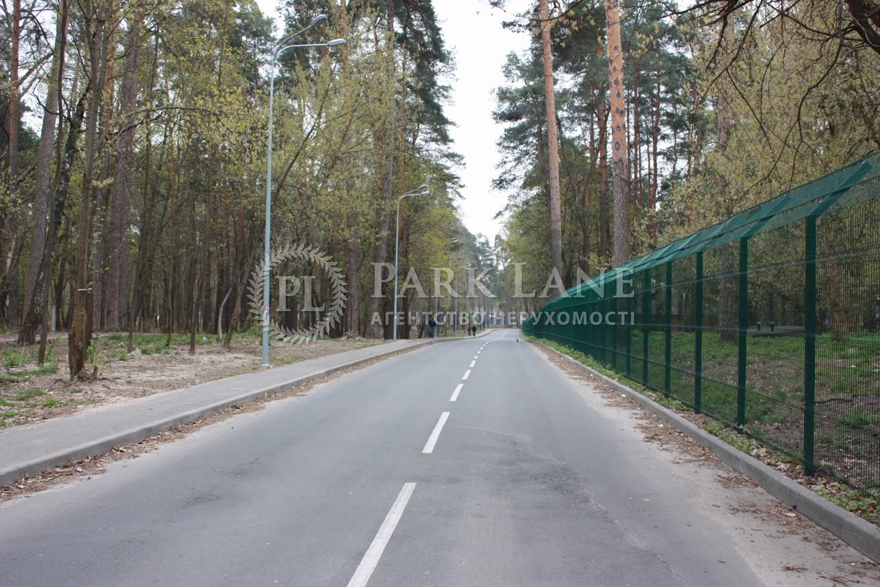 Квартира ул. Петрицкого Анатолия, 15, Киев, Q-3083 - Фото 8