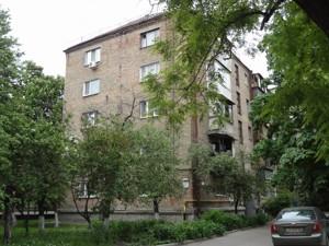 Квартира Z-716718, Дружби Народів бул., 6а, Київ - Фото 1