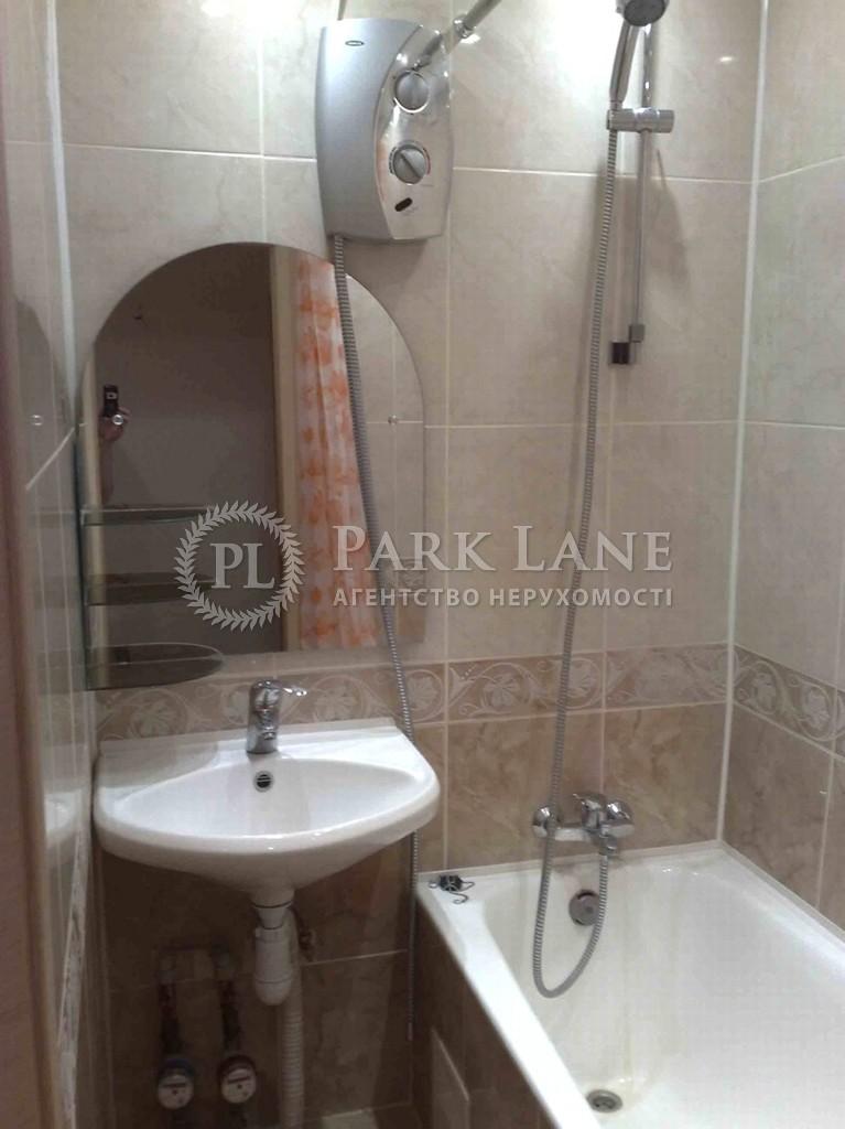 Квартира Леси Украинки бульв., 15а, Киев, B-83363 - Фото 9