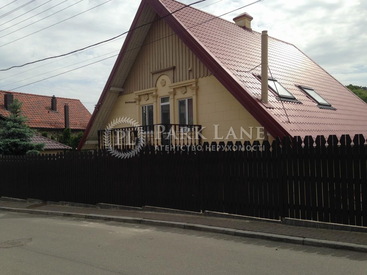Дом ул. Редутная, Киев, C-93691 - Фото 2