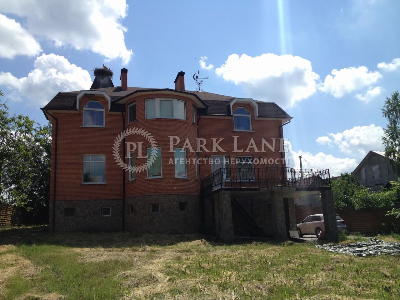 Дом Зазимье, A-76302 - Фото 1