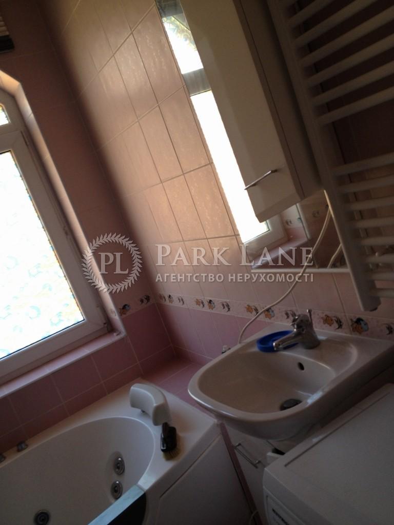 Дом Зазимье, A-76302 - Фото 28