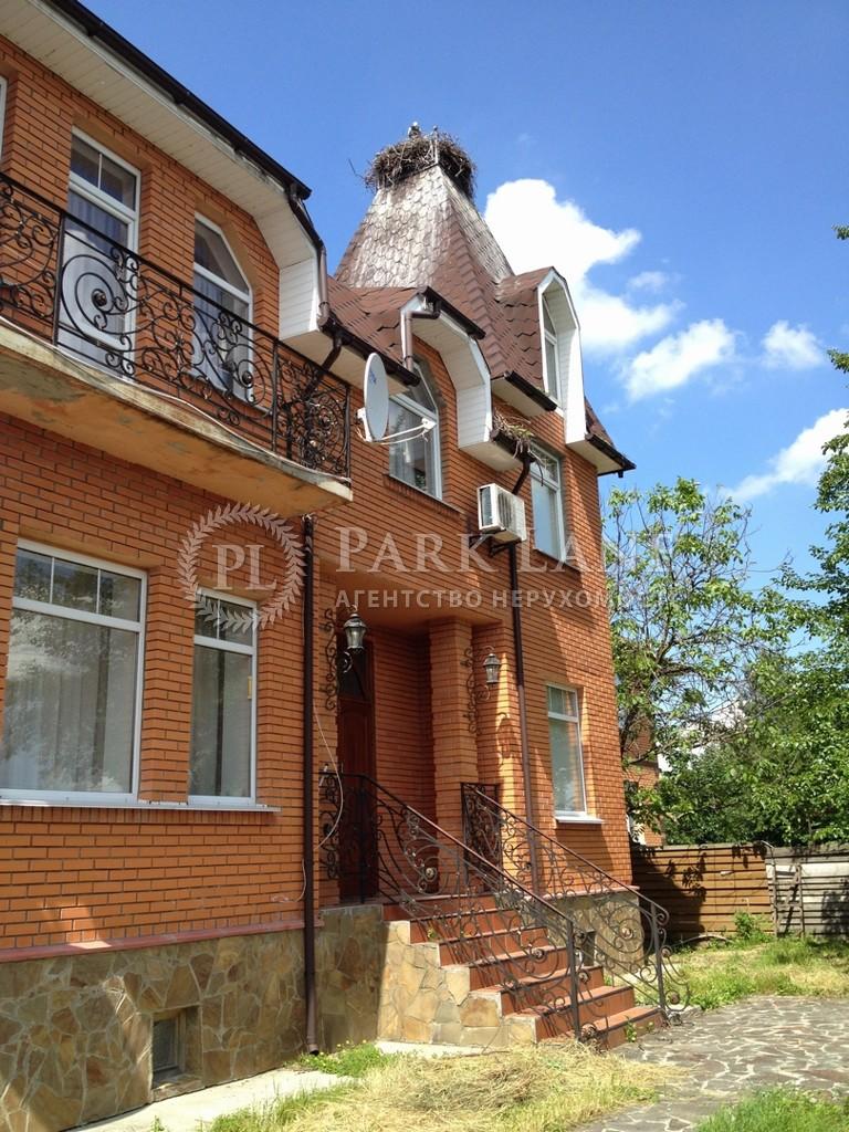 Дом Зазимье, A-76302 - Фото 29