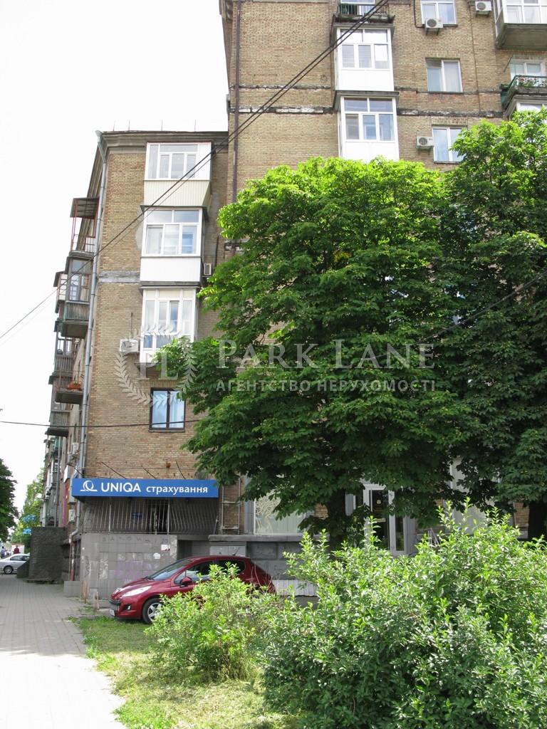 Нежитлове приміщення, Перемоги просп., Київ, C-85932 - Фото 8