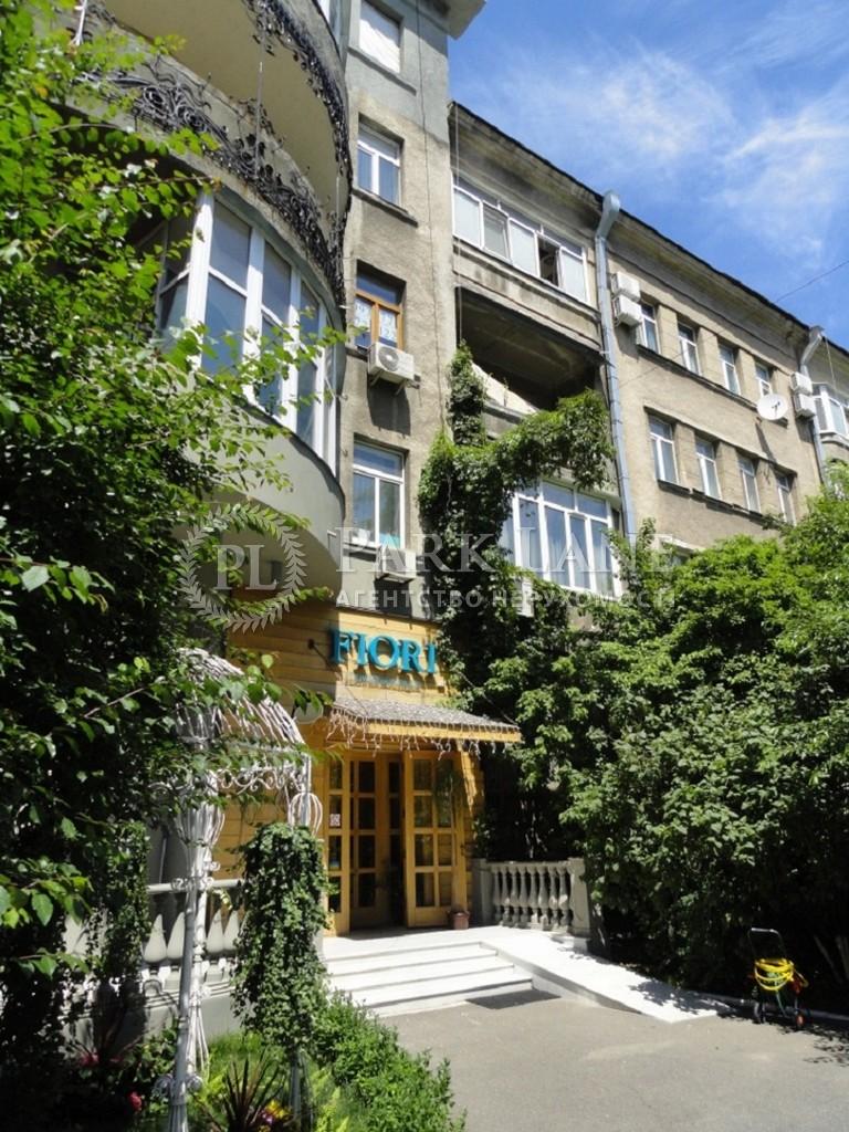 Офіс, вул. Богомольця Академіка, Київ, K-22420 - Фото 1