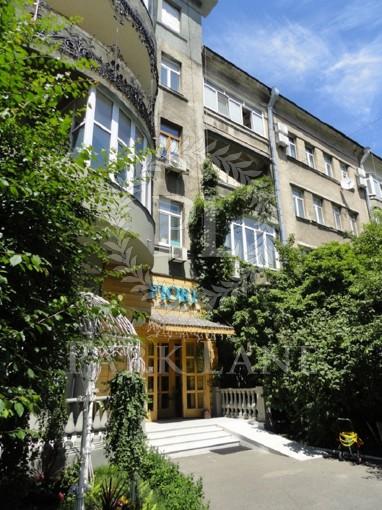 Квартира Богомольца Академика, 7/14, Киев, I-30330 - Фото