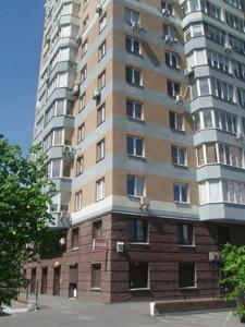 Квартира N-22042, В.Китаївська, 10а, Київ - Фото 2