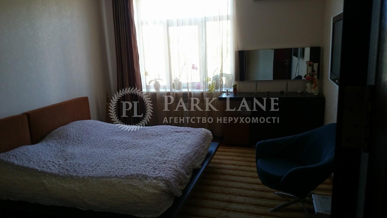 Квартира ул. Обсерваторная, 8, Киев, Z-1406240 - Фото 9