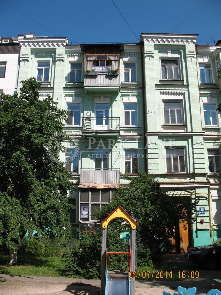 Офіс, вул. Володимирська, Київ, M-24518 - Фото 1