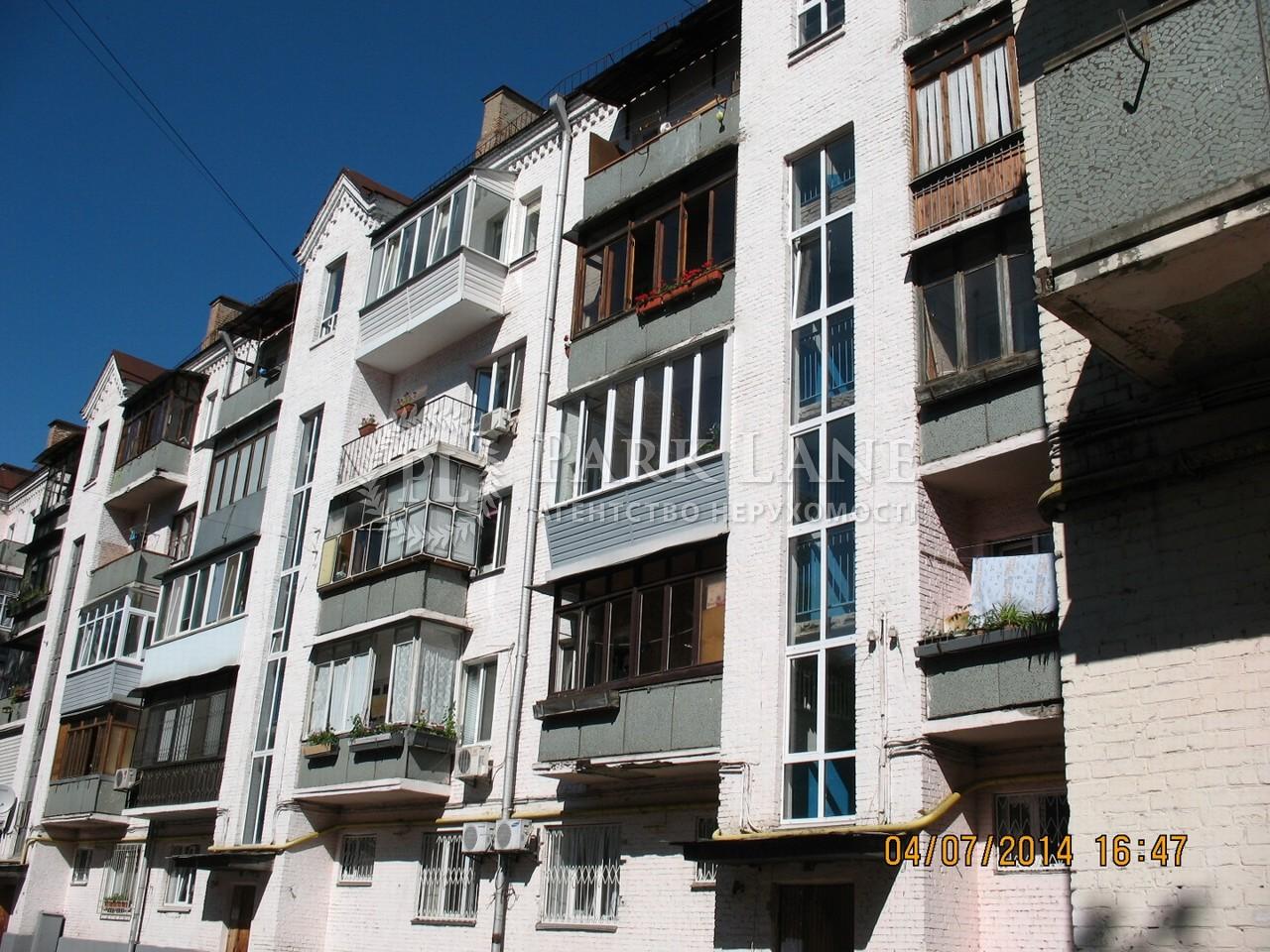 Квартира вул. Винниченка Володимира (Коцюбинського Юрія), 20, Київ, B-76655 - Фото 3