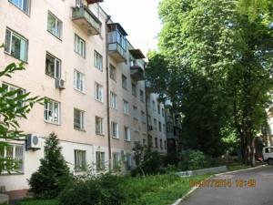 Квартира J-30646, Винниченка Володимира (Коцюбинського Юрія), 20, Київ - Фото 3