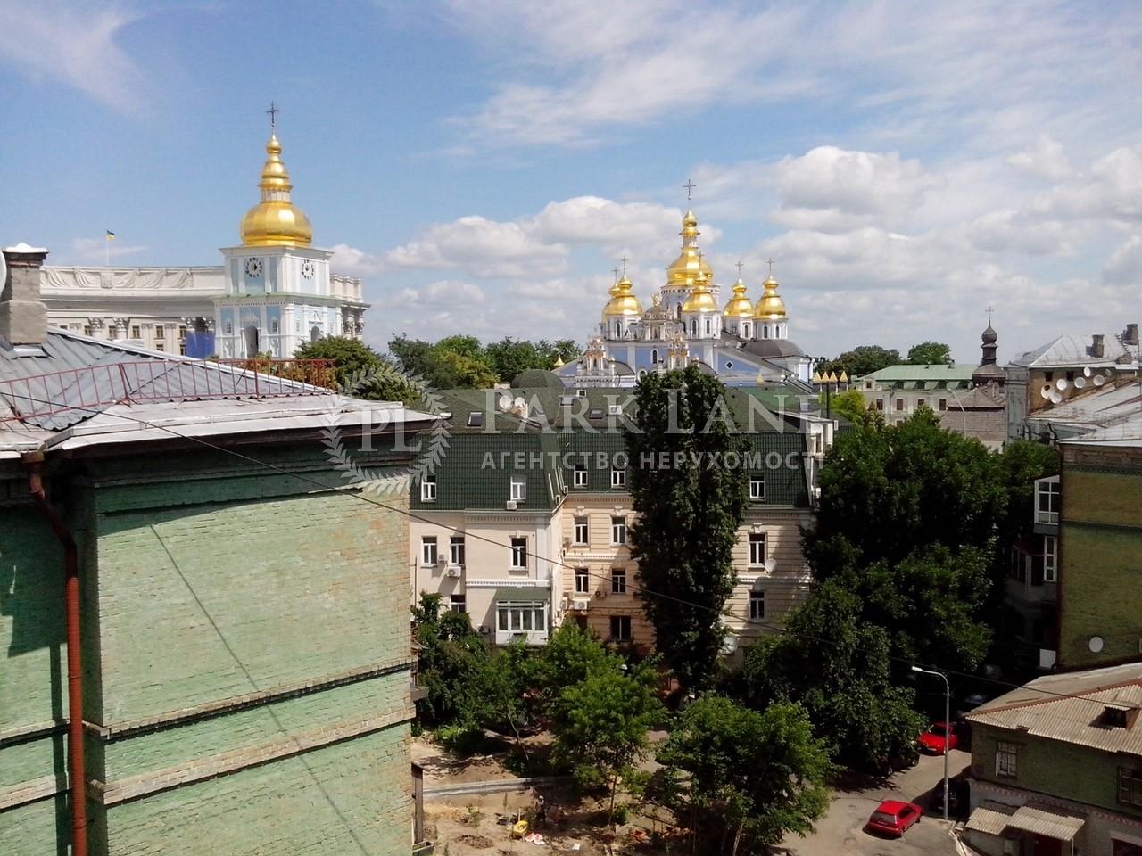 Офис, ул. Михайловская, Киев, B-76896 - Фото 17