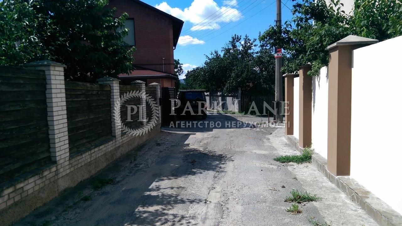 Будинок X-9719, Ягідна, Київ - Фото 21