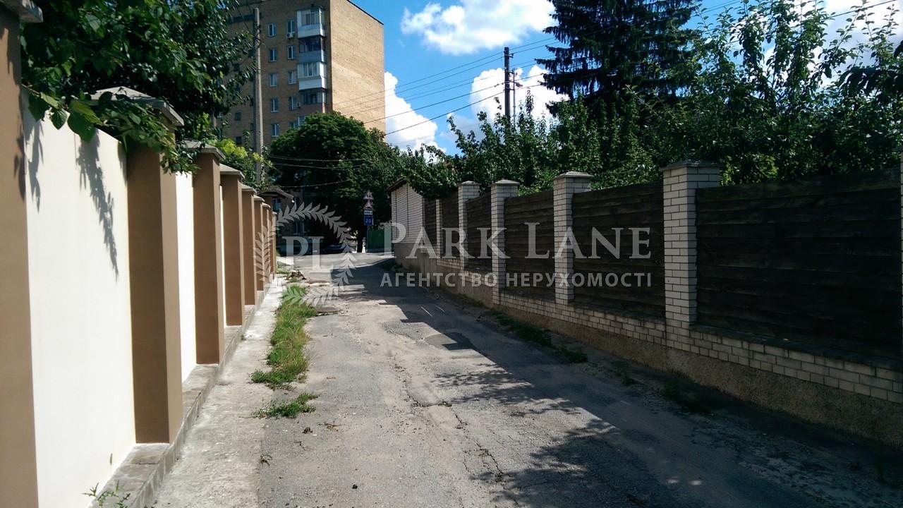 Будинок X-9719, Ягідна, Київ - Фото 22