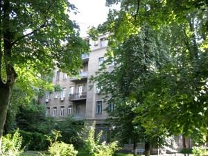 Офіс, K-22420, Богомольця Академіка, Київ - Фото 3
