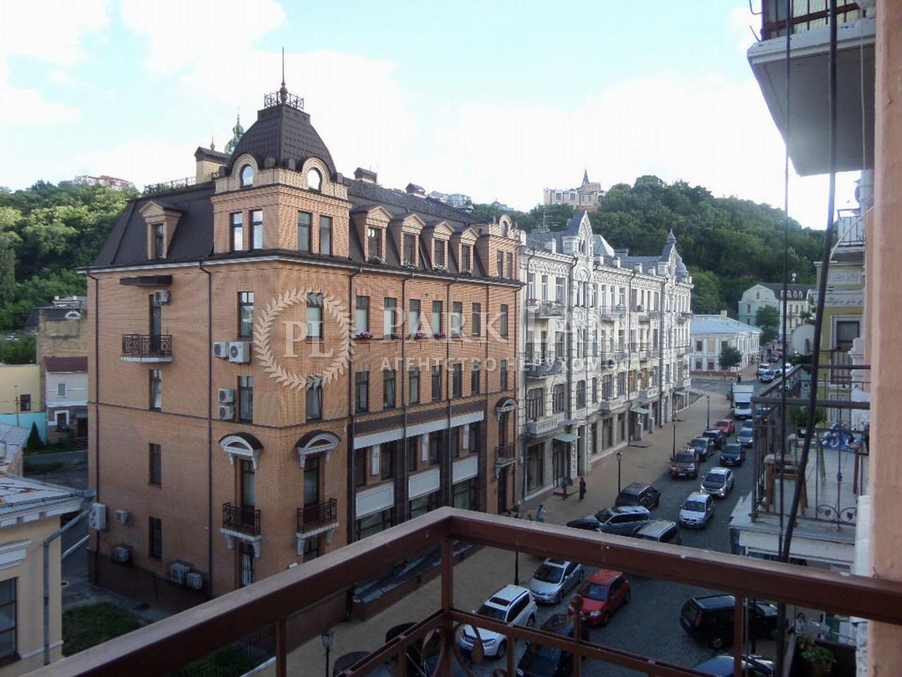Квартира Андріївський узвіз, 2б, Київ, G-15691 - Фото 18