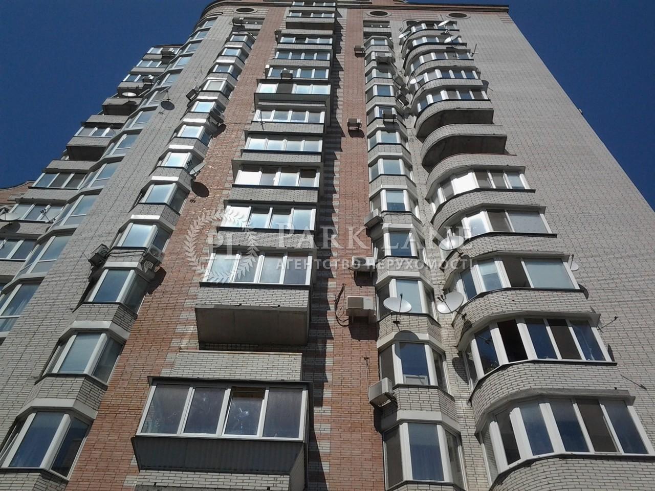 Квартира Z-157457, Руданського Степана, 4-6, Київ - Фото 4