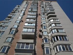 Квартира L-28118, Руданського Степана, 4-6, Київ - Фото 3