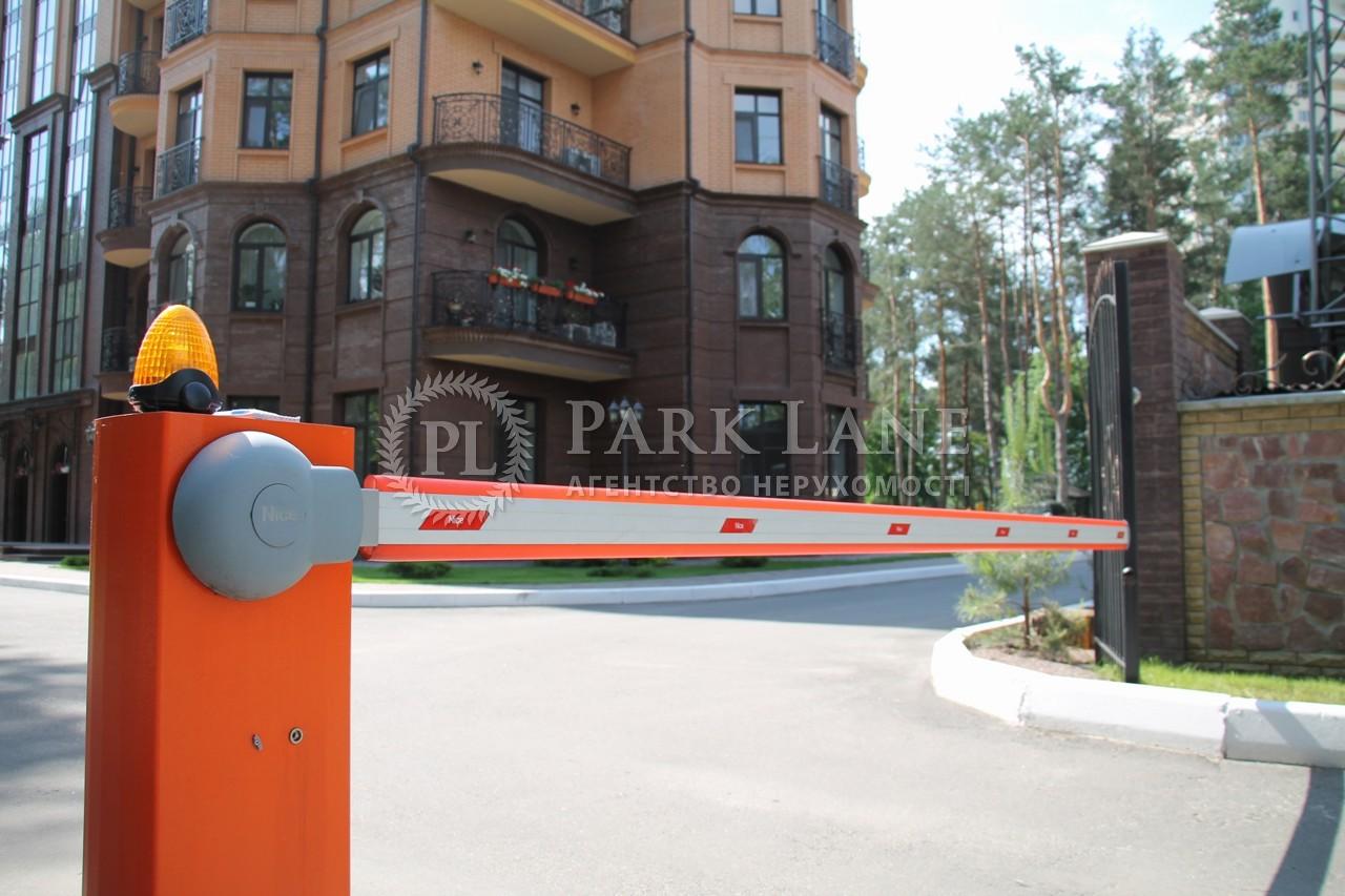 Квартира ул. Соборная, 8, Бровары, N-14091 - Фото 5