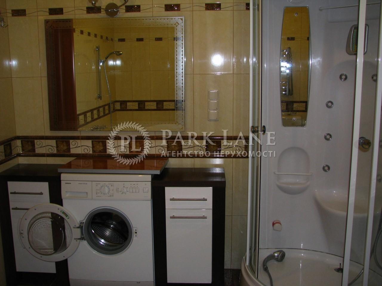 Квартира ул. Предславинская, 31/11, Киев, I-6663 - Фото 30