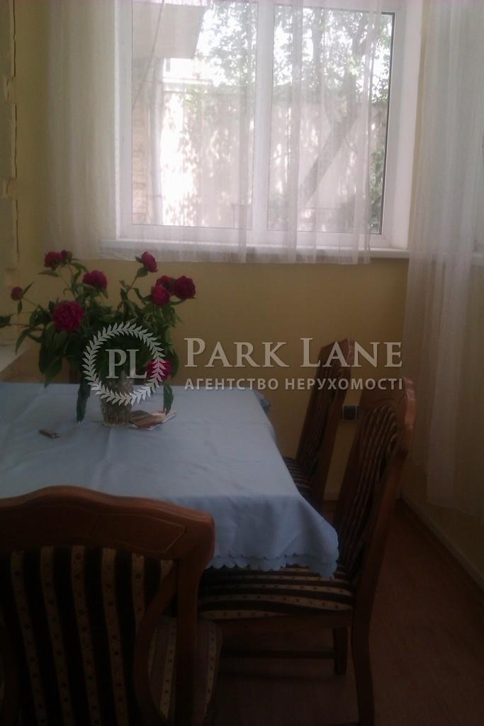Квартира вул. Володимирська, 12в, Київ, Z-1009813 - Фото 3