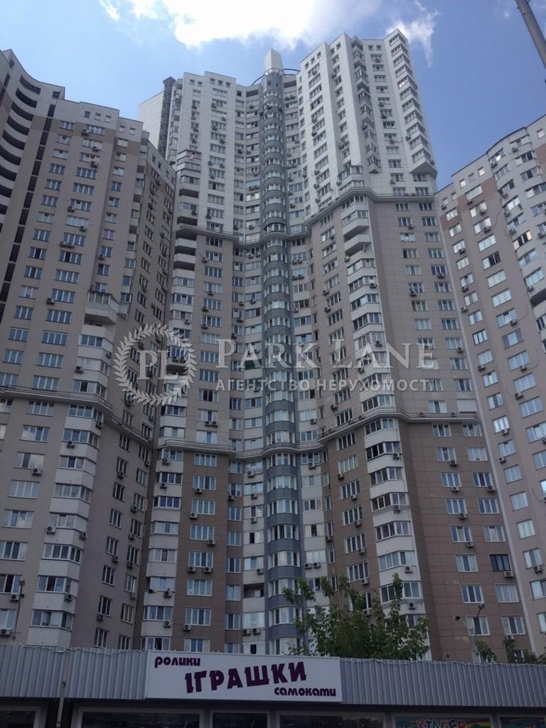 Офіс, вул. Срібнокільська, Київ, Z-284997 - Фото 7