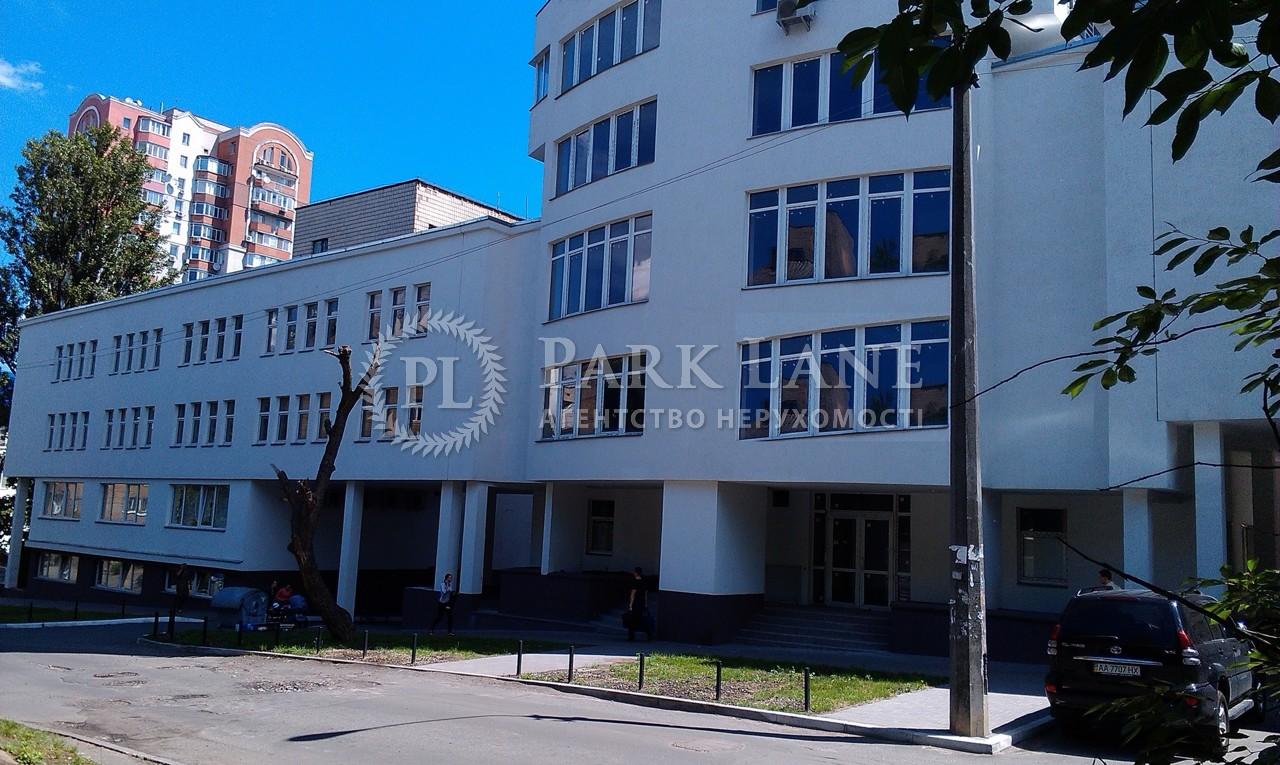 Квартира Ковальский пер., 19, Киев, I-23601 - Фото 19