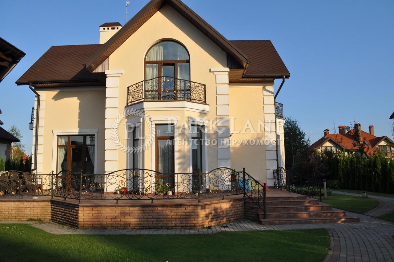 Дом Вишенки, X-10162 - Фото 4