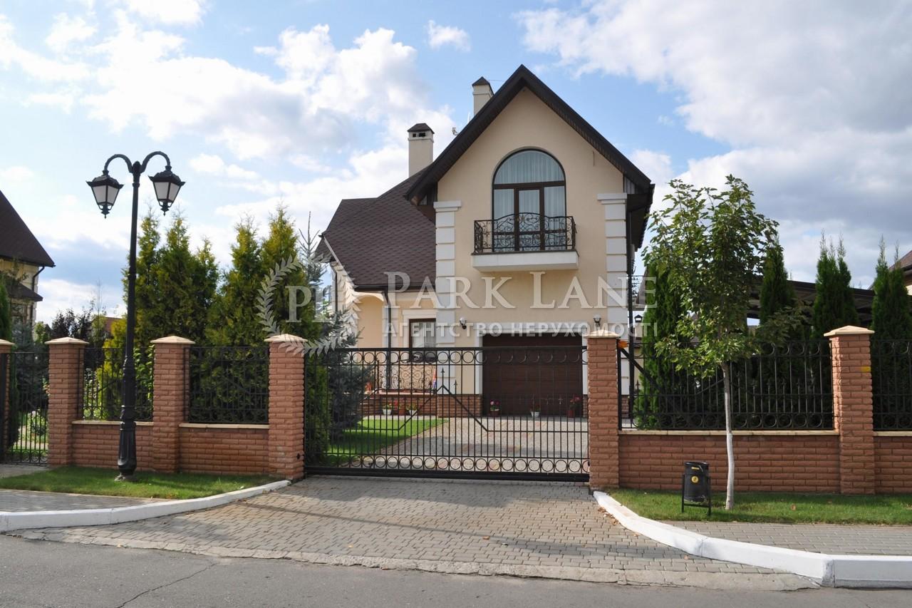 Дом Вишенки, X-10162 - Фото 6