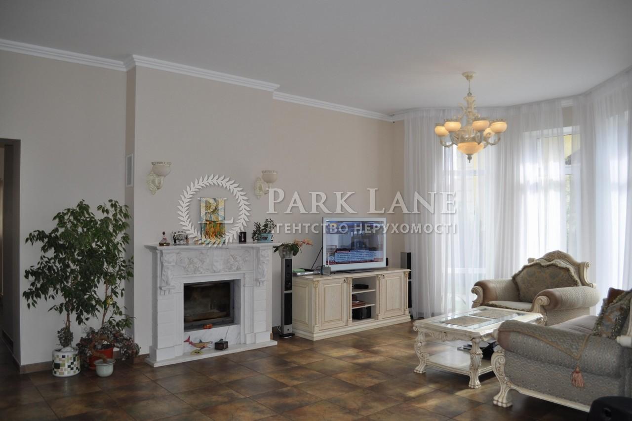 Дом Вишенки, X-10162 - Фото 7