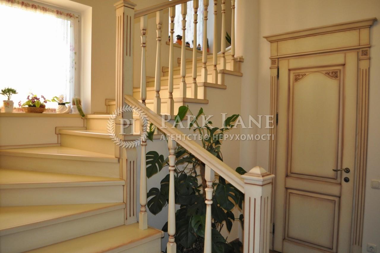 Дом Вишенки, X-10162 - Фото 23