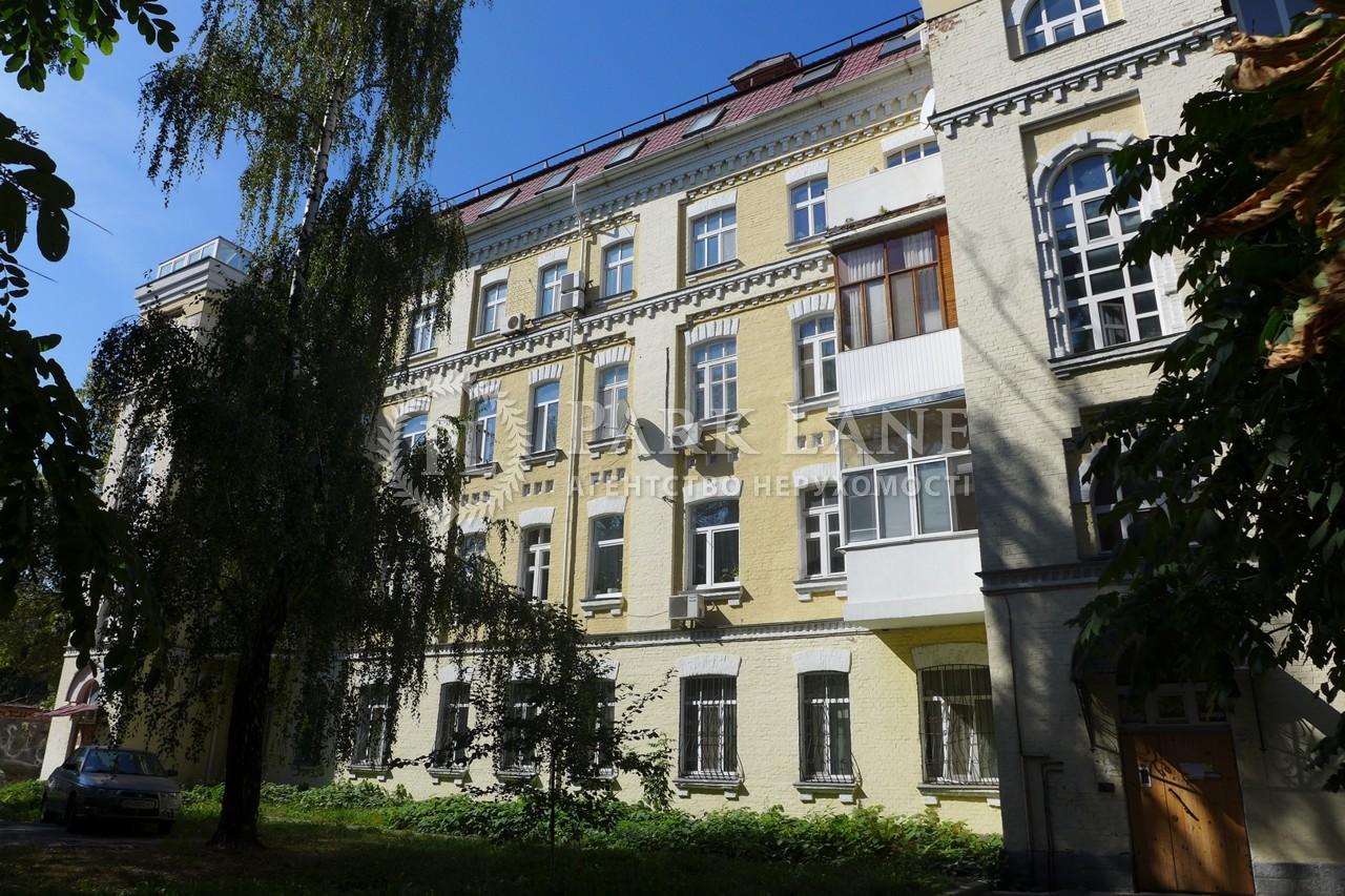 Офис, ул. Курская, Киев, Z-232809 - Фото 21