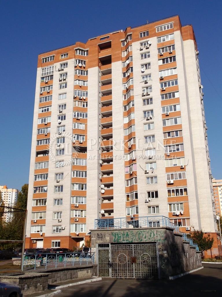 Квартира ул. Минина, 9, Киев, Z-795335 - Фото 2