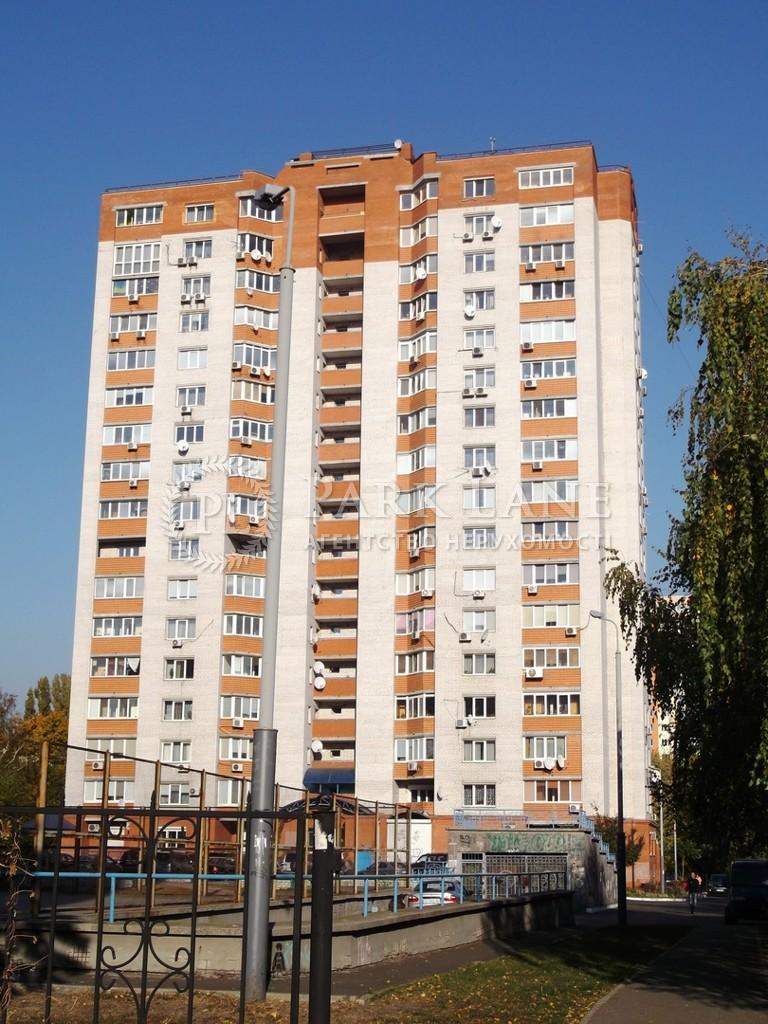 Квартира ул. Минина, 9, Киев, Z-795335 - Фото 1