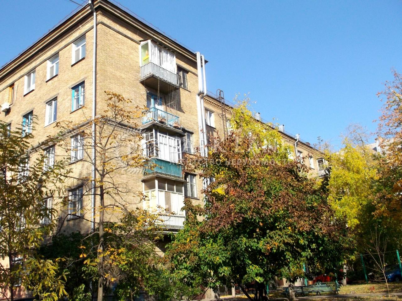 Квартира вул. Попудренка, 26/9, Київ, D-35680 - Фото 1