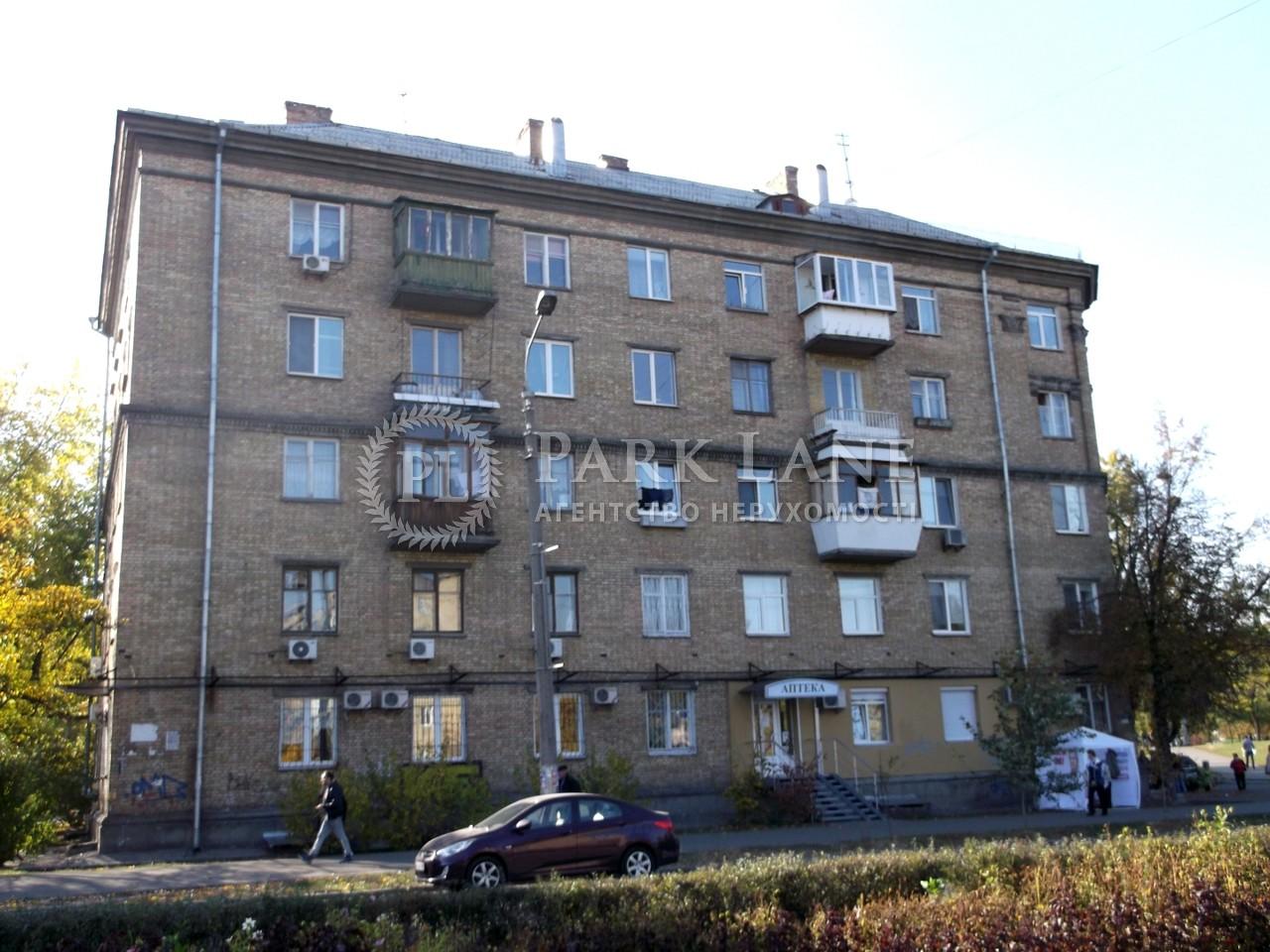 Квартира вул. Попудренка, 26/9, Київ, D-35680 - Фото 15